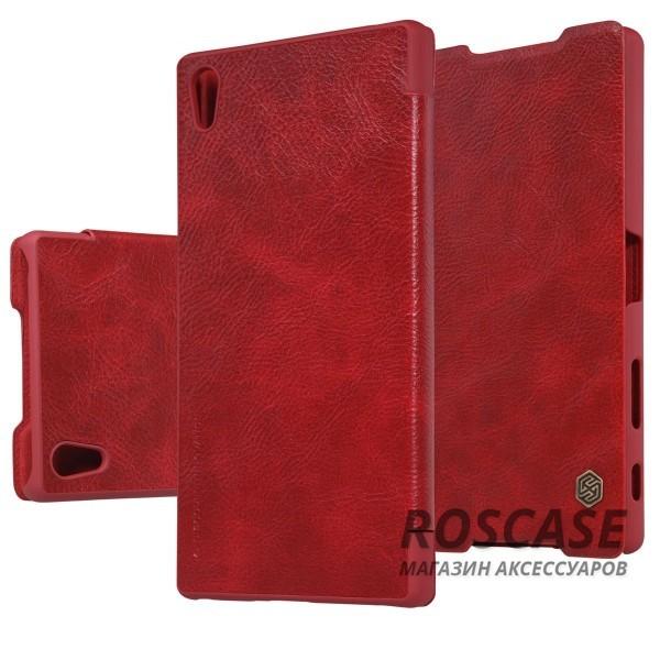 Кожаный чехол (книжка) Nillkin Qin Series для Sony Xperia Z5 Premium (Красный)Описание:фирма: Nillkin;разработка: Sony Xperia Z5 Premium;изготовлен из натуральной кожи;форма чехла: книжка.Особенности:высокая износостойкость;амортизация при ударах;простое применение и уход;уникальный стиль.<br><br>Тип: Чехол<br>Бренд: Nillkin<br>Материал: Натуральная кожа