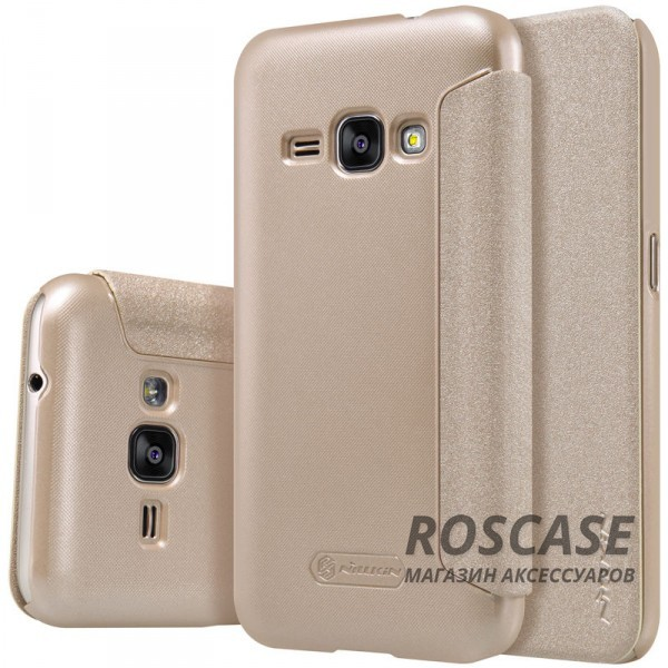 Кожаный чехол (книжка) Nillkin Sparkle Series для Samsung J120F Galaxy J1 (2016) (Золотой)Описание:изготовлен фирмой&amp;nbsp;Nillkin;спроектирован для Samsung J120F Galaxy J1 (2016);тип материала: качественная синтетическая кожа;вид чехла: книжка.Особенности:полное соответствие гаджету;блестящая поверхность;высокая степень защиты;особая внутренняя отделка;наличие дополнительных функций.<br><br>Тип: Чехол<br>Бренд: Nillkin<br>Материал: Искусственная кожа