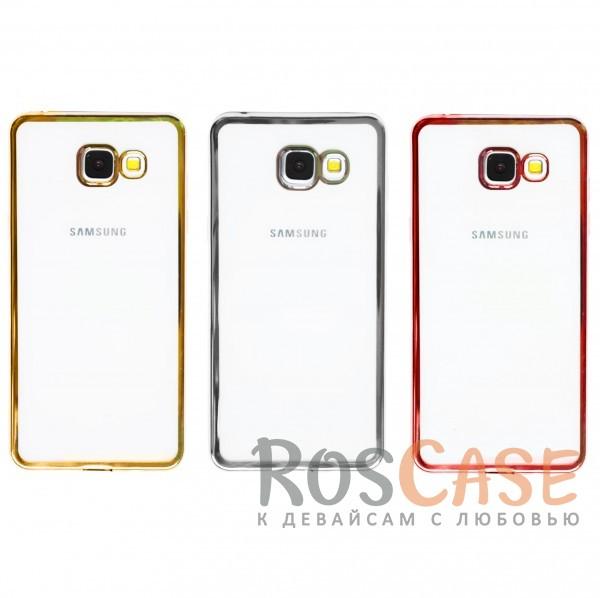 Прозрачный силиконовый чехол для Samsung A510F Galaxy A5 (2016) с глянцевой окантовкойОписание:подходит для Samsung A510F Galaxy A5 (2016);материал - силикон;тип - накладка.Особенности:глянцевая окантовка;прозрачный центр;гибкий;все вырезы в наличии;не скользит в руках;ультратонкий.<br><br>Тип: Чехол<br>Бренд: Epik<br>Материал: Силикон