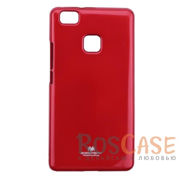 Яркий гибкий силиконовый чехол Mercury Color Pearl Jelly для Huawei P9 Lite (Красный)Описание:&amp;nbsp;&amp;nbsp;&amp;nbsp;&amp;nbsp;&amp;nbsp;&amp;nbsp;&amp;nbsp;&amp;nbsp;&amp;nbsp;&amp;nbsp;&amp;nbsp;&amp;nbsp;&amp;nbsp;&amp;nbsp;&amp;nbsp;&amp;nbsp;&amp;nbsp;&amp;nbsp;&amp;nbsp;&amp;nbsp;&amp;nbsp;&amp;nbsp;&amp;nbsp;&amp;nbsp;&amp;nbsp;&amp;nbsp;&amp;nbsp;&amp;nbsp;&amp;nbsp;&amp;nbsp;&amp;nbsp;&amp;nbsp;&amp;nbsp;&amp;nbsp;&amp;nbsp;&amp;nbsp;&amp;nbsp;&amp;nbsp;&amp;nbsp;&amp;nbsp;&amp;nbsp;бренд&amp;nbsp;Mercury;совместим с Huawei P9 Lite;материал: термополиуретан;тип: накладка.Особенности:смягчает удары;гладкая поверхность;не деформируется;легко устанавливается.<br><br>Тип: Чехол<br>Бренд: Mercury<br>Материал: TPU