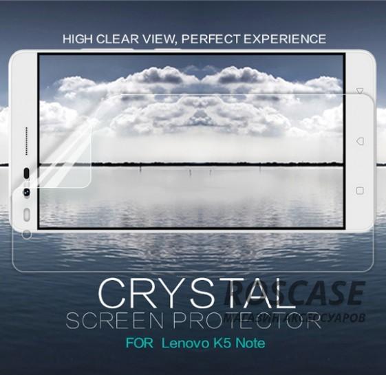 Защитная пленка Nillkin Crystal для Lenovo K5 Note / K5 Note ProОписание:бренд:&amp;nbsp;Nillkin;разработана для Lenovo K5 Note / K5 Note Pro;материал: полимер;тип: защитная пленка.&amp;nbsp;Особенности:имеет все функциональные вырезы;прозрачная;анти-отпечатки;не влияет на чувствительность сенсора;защита от потертостей и царапин;не оставляет следов на экране при удалении;ультратонкая.<br><br>Тип: Защитная пленка<br>Бренд: Nillkin