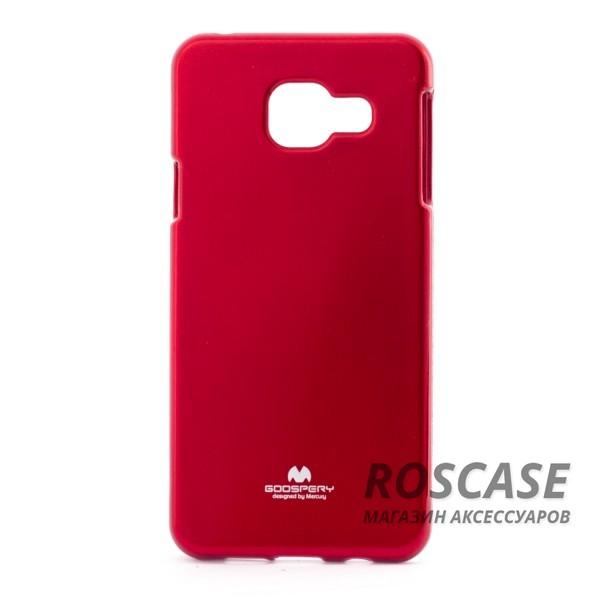 TPU чехол Mercury Jelly Color series для Samsung A310F Galaxy A3 (2016) (Красный)Описание:компания разработчик: Mercury;совместимость с моделью: Samsung A310F Galaxy A3 (2016);материал изделия: термопластический полиуретан;конфигурация: накладка.Особенности:ультратонкий, не нарушающий размеры и эргономику устройства;механизм легкой фиксации;на поверхности имеются все необходимые функциональные вырезы;легко очищается;износоустойчивый.<br><br>Тип: Чехол<br>Бренд: Mercury<br>Материал: TPU