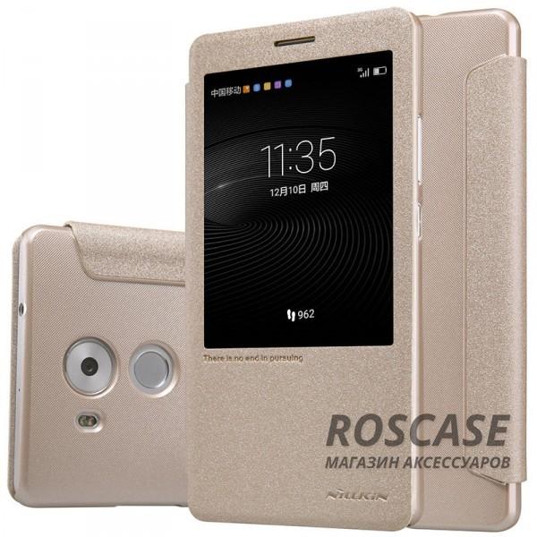 Кожаный чехол (книжка) Nillkin Sparkle Series для Huawei Mate 8 (Золотой)Описание:компания -&amp;nbsp;Nillkin;разработан для Huawei Mate 8;материалы  -  синтетическая кожа, поликарбонат;форма  -  чехол-книжка.&amp;nbsp;Особенности:защищает со всех сторон;имеет все необходимые вырезы;легко чистится;окошко в обложке;функция Sleep mode;не увеличивает габариты;защищает от ударов и царапин;морозоустойчивый.<br><br>Тип: Чехол<br>Бренд: Nillkin<br>Материал: Искусственная кожа