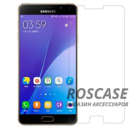 Защитная пленка для Samsung A510F Galaxy A5 (2016) (Прозрачная)Описание:от компании&amp;nbsp;Epik;идеально совместима с Samsung A510F Galaxy A5 (2016);материал: полимер;тип: пленка.&amp;nbsp;Особенности:вырезы соответствуют особенностям экрана;не влияет на чувствительность сенсора;не теряет прозрачность;легко очищается;очень тонкая.<br><br>Тип: Защитная пленка<br>Бренд: Epik