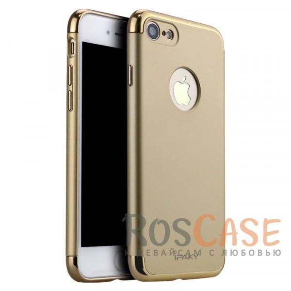 Чехол iPaky Joint Series для Apple iPhone 7 (4.7) (Золотой)Описание:производитель - iPaky;совместим с Apple iPhone 7 (4.7);материал: поликарбонат;форма: накладка на заднюю панель.Особенности:блестящая окантовка;матовый;стильный дизайн;ультратонкий;защита камеры и экрана благодаря выступающим краям;надежная фиксация.<br><br>Тип: Чехол<br>Бренд: Epik<br>Материал: TPU