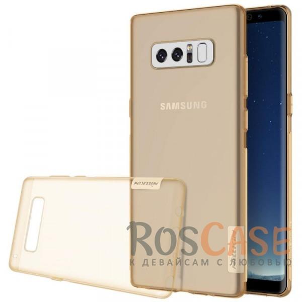 Мягкий прозрачный силиконовый чехол для Samsung Galaxy Note8 (Золотой (прозрачный))Описание:бренд:&amp;nbsp;Nillkin;совместимость: Samsung Galaxy Note8;материал: термополиуретан;тип: накладка;ультратонкий дизайн;прозрачный корпус;не скользит в руках;защищает от механических повреждений.<br><br>Тип: Чехол<br>Бренд: Nillkin<br>Материал: TPU