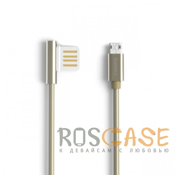 Фото Золотой Remax Emperor | Дата кабель USB to MicroUSB с угловым штекером USB (100 см)