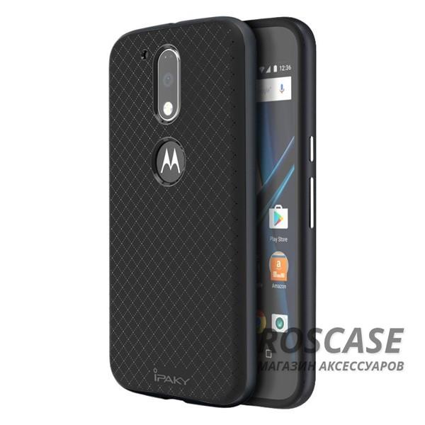 Чехол iPaky TPU+PC для Motorola Moto G4 / G4 Plus (Черный / Серый)Описание:производитель - iPaky;совместим с Motorola Moto G4 / G4 Plus;материал: термополиуретан, поликарбонат;форма: накладка на заднюю панель.Особенности:эластичный;рельефная поверхность;прочная окантовка;ультратонкий;надежная фиксация.<br><br>Тип: Чехол<br>Бренд: Epik<br>Материал: TPU