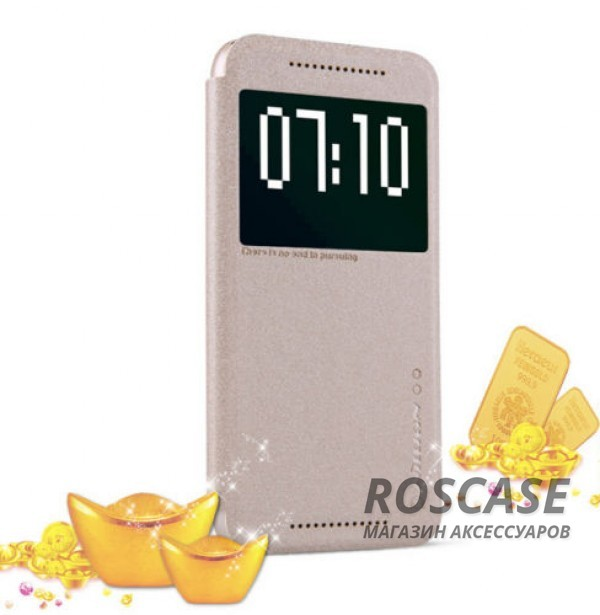 Кожаный чехол (книжка) Nillkin Sparkle Series для HTC One / M9  (Золотой)Описание:бренд&amp;nbsp;Nillkin;изготовлен специально для HTC One / M9;материал: искусственная кожа, поликарбонат;тип: чехол-книжка.Особенности:не скользит в руках;защита от механических повреждений;интерактивное окошко;функция Sleep mode;не выгорает;блестящая поверхность;надежная фиксация.<br><br>Тип: Чехол<br>Бренд: Nillkin<br>Материал: Искусственная кожа