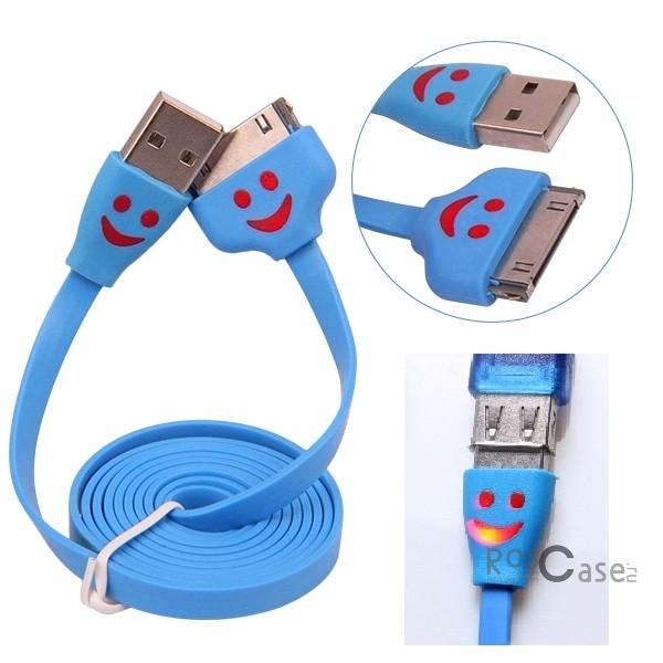 Дата кабель (светящийся smile) Navsailor (C-072) для Apple iPhone 4/4S (Синий)Описание:производитель  -  Navsailor;выполнен из ПВХ;тип  -  дата кабель;длина&amp;nbsp;кабеля - 1 м;универсальный разъем  -  Micro USB, USBполная совместимость с &amp;nbsp;Apple iPhone 4/4S.Особенности:светящаяся улыбка;высокая скорость передачи данных;совмещает три в одном: синхронизация данных, передача данных, зарядка.<br><br>Тип: USB кабель/адаптер<br>Бренд: Navsailor
