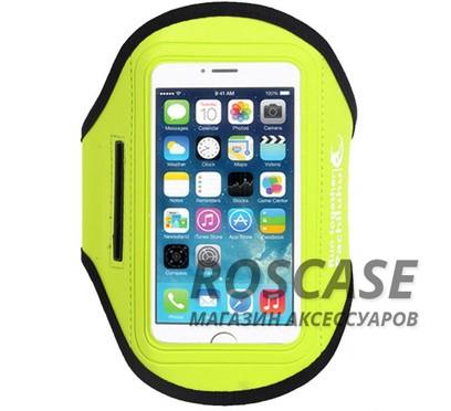 Спортивный чехол на руку Sports Armband для телефона 4.8-5.8 дюйма (Зеленый)Описание:бренд&amp;nbsp;Epikсовместимость - смартфоны с диагональю экрана до 5,8 дюйма;размеры -&amp;nbsp;16х8,5 см;материал - неопрен;тип  -  чехол на руку.&amp;nbsp;Особенности:водоотталкивающий материал;прошит по периметру;компактный;защита от царапин;кармашки для мелочей;крепится на руку.<br><br>Тип: Чехол<br>Бренд: Epik<br>Материал: Неопрен