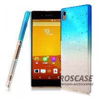 Пластиковая накладка IMAK Colorful Raindrop Series для Sony Xperia Z3+/Xperia Z3+ Dual
