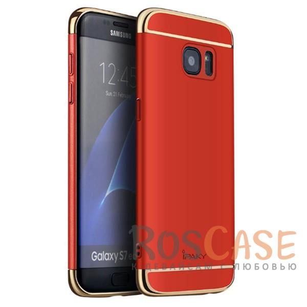 Изящный чехол iPaky (original) Joint с глянцевой вставкой цвета металлик для Samsung G935F Galaxy S7 Edge (Красный)Описание:производитель - iPaky;совместим с Samsung G935F Galaxy S7 Edge;материал: термополиуретан, поликарбонат;форма: накладка на заднюю панель.Особенности:эластичный;матовый;ультратонкий;надежная фиксация.<br><br>Тип: Чехол<br>Бренд: iPaky<br>Материал: TPU
