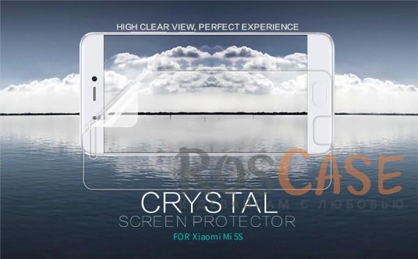 Прозрачная глянцевая защитная пленка на экран с гладким пылеотталкивающим покрытием для Xiaomi Mi 5s (Анти-отпечатки)Описание:бренд:&amp;nbsp;Nillkin;разработана для Xiaomi Mi 5s;материал: полимер;тип: защитная пленка.&amp;nbsp;Особенности:имеет все функциональные вырезы;прозрачная;анти-отпечатки;не влияет на чувствительность сенсора;защита от потертостей и царапин;не оставляет следов на экране при удалении;ультратонкая.<br><br>Тип: Защитная пленка<br>Бренд: Nillkin