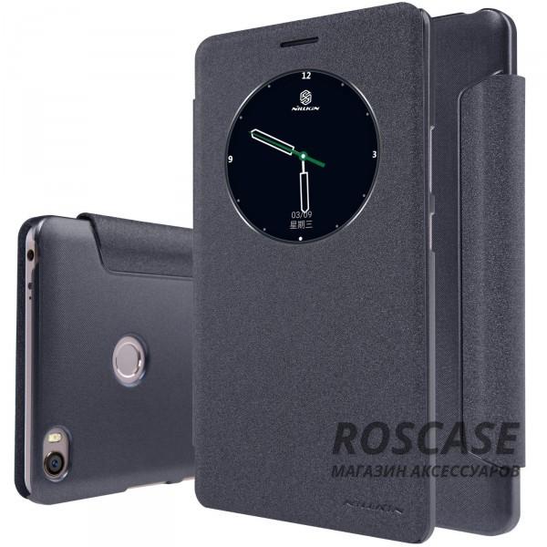 Кожаный чехол (книжка) Nillkin Sparkle Series для Xiaomi Mi Max (Черный)Описание:компания -&amp;nbsp;Nillkin;разработан для Xiaomi Mi Max;материалы  -  синтетическая кожа, поликарбонат;форма  -  чехол-книжка.&amp;nbsp;Особенности:защищает со всех сторон;имеет все необходимые вырезы;легко чистится;окошко в обложке;функция Sleep mode;не увеличивает габариты;защищает от ударов и царапин;блестящая поверхность.<br><br>Тип: Чехол<br>Бренд: Nillkin<br>Материал: Искусственная кожа