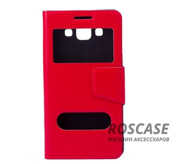 Чехол (книжка) с TPU креплением для Samsung A500H / A500F Galaxy A5 (Красный)Описание:разработан компанией&amp;nbsp;Epik;спроектирован для Samsung A500H / A500F Galaxy A5;материал: синтетическая кожа;тип: чехол-книжка.&amp;nbsp;Особенности:имеются все функциональные вырезы;магнитная застежка закрывает обложку;защита от ударов и падений;в обложке предусмотрены отверстия;превращается в подставку.<br><br>Тип: Чехол<br>Бренд: Epik<br>Материал: Искусственная кожа
