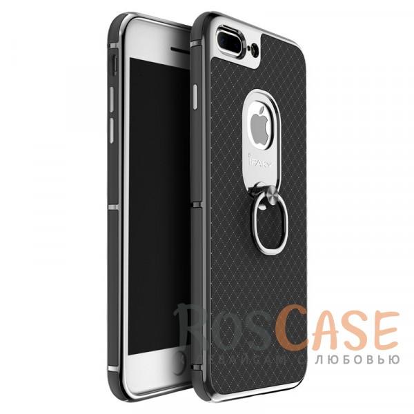 Стильный чехол с глянцевым бампером iPaky (original) Ring с кольцом-подставкой для Apple iPhone 7 plus / 8 plus (5.5) (Черный)Описание:идеально совместим с Apple iPhone 7 plus / 8 plus (5.5);бренд - iPaky;материал - поликарбонат, термополиуретан;тип - накладка.<br><br>Тип: Чехол<br>Бренд: iPaky<br>Материал: Пластик