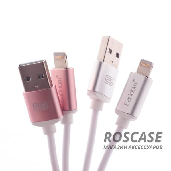 Магнитный кабель и Lightning адаптер Earldom для комфортного подключения и зарядки iPhone (1m)Описание:совместимость: устройства с разъемом lightning;материалы: PVC, TPE;производитель: Earldom;тип: магнитная зарядка для iPhone.&amp;nbsp;Особенности:разъемы: lightning, USB;магнитный адаптер;для устройств с разъемом lightning;высокая скорость передачи данных;ток  -  2,4A;прочный;длина  -  1 метр.<br><br>Тип: USB кабель/адаптер<br>Бренд: Epik