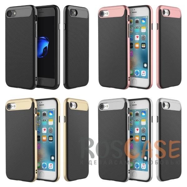 TPU+PC чехол Rock Vision Series для Apple iPhone 7 (4.7)Описание:фирма:&amp;nbsp;Rock;совместимость: Apple iPhone 7 (4.7);материал: термопластичный полиуретан и поликарбонат;вид: накладка.&amp;nbsp;<br><br>Тип: Чехол<br>Бренд: ROCK<br>Материал: TPU