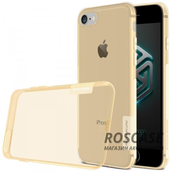 TPU чехол Nillkin Nature Series для Apple iPhone 7 (4.7) (Золотой (прозрачный))Описание:производитель  -  бренд&amp;nbsp;Nillkin;совместим с Apple iPhone 7 (4.7);материал  -  термополиуретан;тип  -  накладка.&amp;nbsp;Особенности:в наличии все вырезы;не скользит в руках;тонкий дизайн;заглушка на отверстие для зарядки.защита от ударов и царапин;прозрачный.<br><br>Тип: Чехол<br>Бренд: Nillkin<br>Материал: TPU