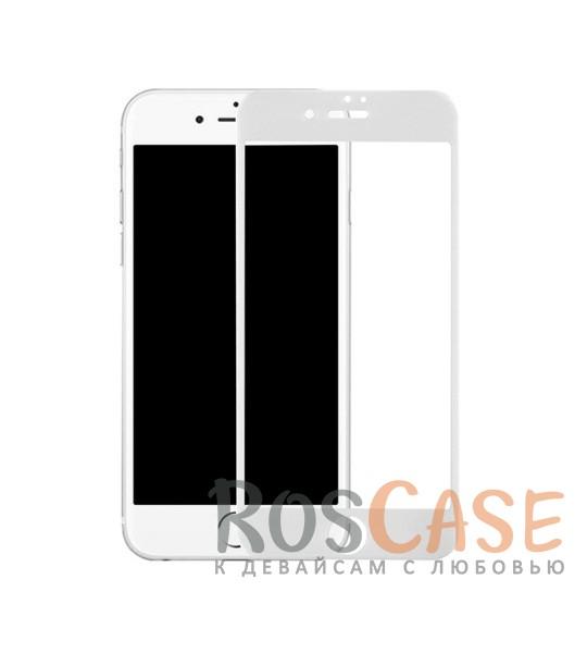 Защитное стекло CaseGuru Tempered Glass на весь экран для Apple iPhone 7 (4.7) (Белый)<br><br>Тип: Защитное стекло<br>Бренд: CaseGuru