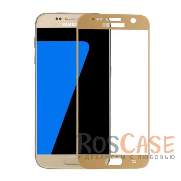 Mocolo CP+ | Стекло с цветной рамкой на весь экран для Samsung G930F Galaxy S7 (Золотой)Описание:разработано для Samsung G930F Galaxy S7;защита экрана от ударов и царапин;олеофобное покрытие анти-отпечатки;ультратонкое;высокая прочность 9H;полностью закрывает экран;цветная рамка.<br><br>Тип: Защитное стекло<br>Бренд: Mocolo