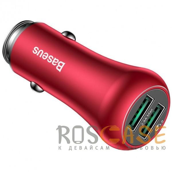 Изображение Красный Baseus Gentry | Автомобильное зарядное устройство на 2 USB с функцией быстрой зарядки