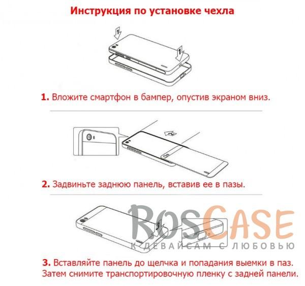 Фотография Металлический бампер для Meizu M3 Note
