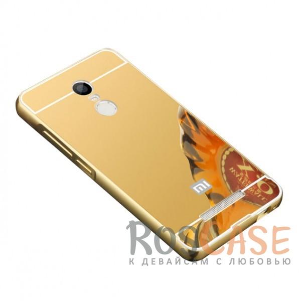 Защитный металлический бампер с зеркальной вставкой для Xiaomi Redmi 5 (Золотой)Описание:разработан для Xiaomi Redmi 5;материалы - металл, акрил;тип - бампер с задней панелью;зеркальная поверхность;металлический бампер;защита от царапин и ударов.<br><br>Тип: Чехол<br>Бренд: Epik<br>Материал: Металл
