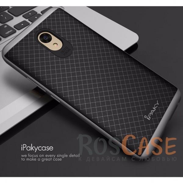 Фото Черный / Серый iPaky Hybrid | Противоударный чехол для Meizu M5