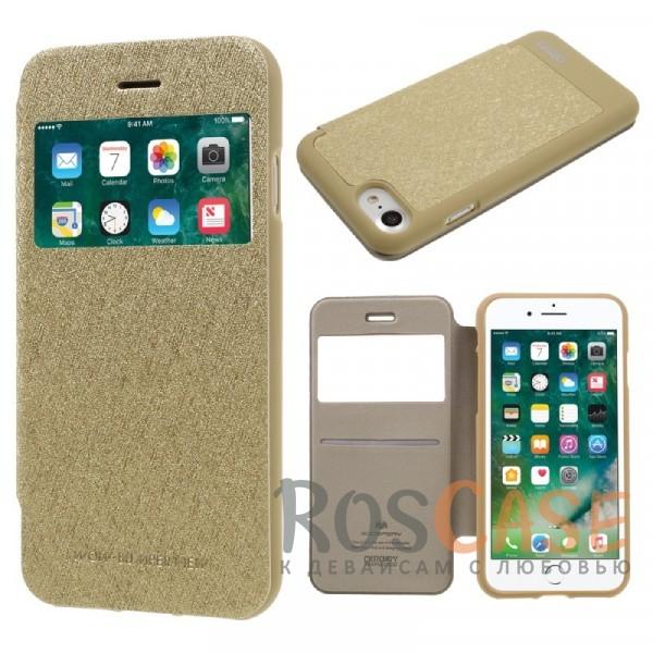 Чехол-книжка Mercury Wow Bumper с окном для экрана с внутренним карманом для Apple iPhone 7 / 8 (4.7) (Золотой)Описание:компания&amp;nbsp;Mercury;разработан для Apple iPhone 7 / 8 (4.7);материалы  -  искусственная кожа, термополиуретан;тип  -  чехол-книжка.все функциональные вырезы в наличии;слот для визиток;ударопрочный;защищает смартфон со всех сторон;легко устанавливается;не скользит в руках.<br><br>Тип: Чехол<br>Бренд: Mercury<br>Материал: Искусственная кожа
