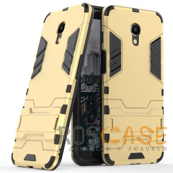 Фото Золотой / Champagne Gold Transformer | Противоударный чехол для Meizu M6s с мощной защитой корпуса