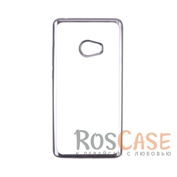 Прозрачный силиконовый чехол для Xiaomi Mi Note 2 с глянцевой окантовкой (Серебряный)Описание:совместим с Xiaomi Mi Note 2;глянцевая окантовка;материал - TPU;тип - накладка.<br><br>Тип: Чехол<br>Бренд: Epik<br>Материал: TPU