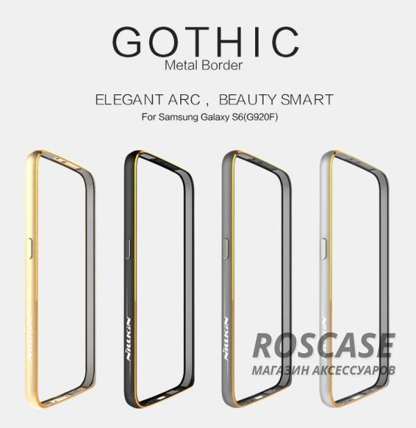 Металлический бампер Nillkin Gothic Series для Samsung Galaxy S6 G920F/G920D DuosОписание:производитель  -  бренд&amp;nbsp;Nillkin;совместимость: Samsung Galaxy S6 G920F/G920D Duos;материал  -  металл;форма  -  бампер.&amp;nbsp;Особенности:легкий и прочный;имеет все функциональные вырезы;обладает хорошей амортизацией;не увеличивает габариты;стильныйгладкий.<br><br>Тип: Чехол<br>Бренд: Nillkin<br>Материал: Металл