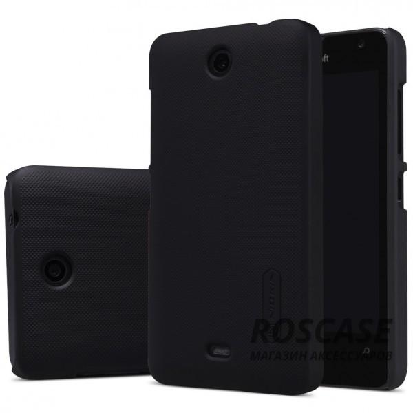 Чехол Nillkin Matte для Microsoft Lumia 430 (+ пленка) (Черный)Описание:производитель - компания&amp;nbsp;Nillkin;материал - поликарбонат;совместим с Microsoft Lumia 430;тип - накладка.&amp;nbsp;Особенности:матовый;прочный;тонкий дизайн;не скользит в руках;не выцветает;пленка в комплекте.<br><br>Тип: Чехол<br>Бренд: Nillkin<br>Материал: Поликарбонат