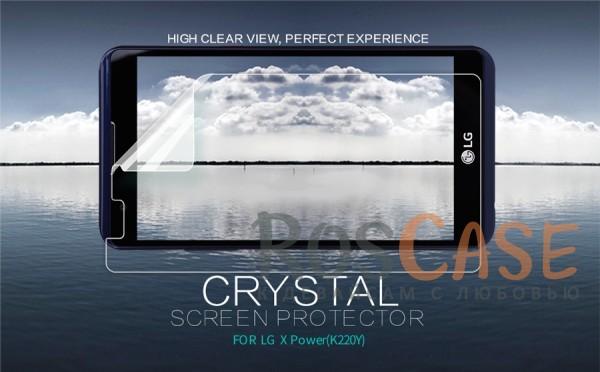 Защитная пленка Nillkin Crystal для LG K220DS X PowerОписание:бренд:&amp;nbsp;Nillkin;разработана для LG K220DS X Power;материал: полимер;тип: защитная пленка.&amp;nbsp;Особенности:имеет все функциональные вырезы;прозрачная;анти-отпечатки;не влияет на чувствительность сенсора;защита от потертостей и царапин;не оставляет следов на экране при удалении;ультратонкая.<br><br>Тип: Защитная пленка<br>Бренд: Nillkin