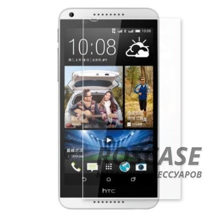 Защитное стекло Ultra Tempered Glass 0.33mm (H+) для HTC Desire 816