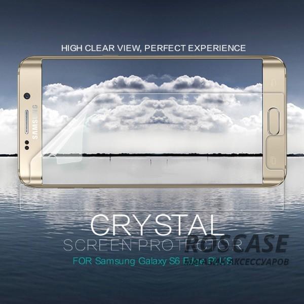 Защитная пленка Nillkin Crystal для Samsung Galaxy S6 Edge Plus (Анти-отпечатки)Описание:производство компании Nillkin;создана для смартфона Samsung Galaхy S6 Edge Plus;материал: полимер;форма: защитная пленка.Особенности:обеспечивает защиту корпуса телефона от любых повреждений;поверхность гладкая, глянцевая;антибликовое и олеофобное покрытие;не ухудшает чувствительность сенсора;фиксация плотная;крепится на экран телефона;дизайн: прозрачный, ультратонкий.<br><br>Тип: Защитная пленка<br>Бренд: Nillkin