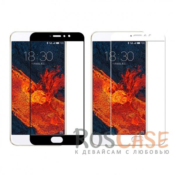 Тонкое олеофобное защитное стекло Mocolo с цветной рамкой на весь экран для Meizu Pro 6 PlusОписание:производитель - Mocolo;разработано для Meizu Pro 6 Plus;защита экрана от ударов и царапин;олеофобное покрытие анти-отпечатки;ультратонкое;высокая прочность 9H;полностью закрывает экран;цветная рамка.<br><br>Тип: Защитное стекло<br>Бренд: Mocolo