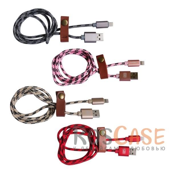 Фотография Дата кабель lightning для iPhone 5/5s/SE/6/6 Plus/6s/6s Plus /7/7Plus плетеный Earldom 1m с клипсой