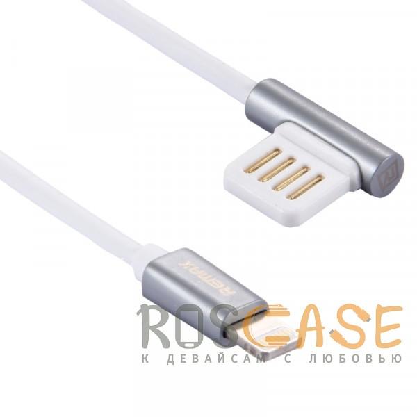 Фото Серебряный Remax Emperor | Дата кабель USB to Lightning с угловым штекером USB (100 см)