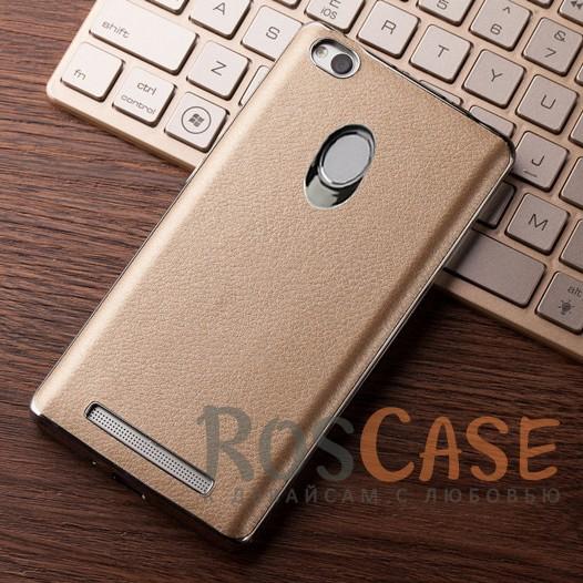 TPU чехол с классической кожаной вставкой для Xiaomi Redmi 3 Pro / Redmi 3s (Золотой)<br><br>Тип: Чехол<br>Бренд: Epik<br>Материал: TPU