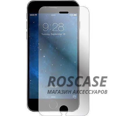 Защитная пленка VMAX для Apple iPhone 7 (4.7) (Матовая)Описание:производитель:&amp;nbsp;VMAX;совместим с Apple iPhone 7 (4.7);материал: полимер;тип: пленка.&amp;nbsp;Особенности:идеально подходит по размеру;не оставляет следов на дисплее;проводит тепло;не желтеет;защищает от царапин.<br><br>Тип: Защитная пленка<br>Бренд: Vmax