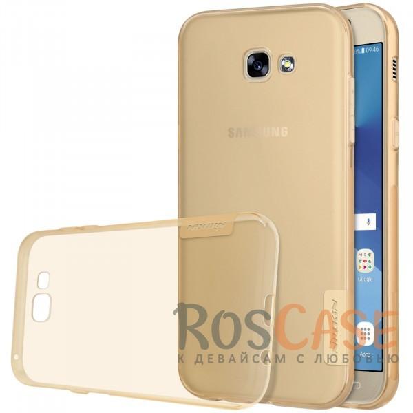 Мягкий прозрачный силиконовый чехол для Samsung A520 Galaxy A5 (2017) (Золотой (прозрачный))Описание:произведено фирмой&amp;nbsp;Nillkin;разработан с учетом особенностей Samsung A520 Galaxy A5 (2017);материал: термополиуретан;тип: накладка.<br><br>Тип: Чехол<br>Бренд: Nillkin<br>Материал: TPU