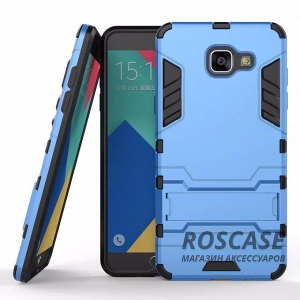 Ударопрочный чехол-подставка Transformer для Samsung A510F Galaxy A5 (2016) с мощной защитой корпуса (Синий / Navy)Описание:форм-фактор  -  накладка;совмещение с Samsung A510 F Galaxy A5 (2016);материалы  -  термополиуретан, поликарбонат.Особенности:легкая фиксация;ударопрочный;функция подставки;имеет необходимые вырезы;легко и быстро очищается от загрязнений.<br><br>Тип: Чехол<br>Бренд: Epik<br>Материал: TPU
