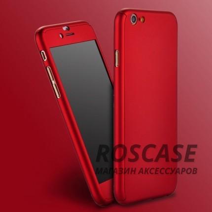 Чехол iPaky 360 градусов для Apple iPhone 6/6s (4.7) (+ стекло на экран) (Красный)Описание:производитель: iPaky;совместимость: смартфон Apple iPhone 6/6s (4.7);материалы для изготовления: поликарбонат и каленое стекло;форм-фактор: накладка.Особенности:надежная защита: чехол, бампер, стекло;высокий уровень износостойкости и прочности;ультратонкий, не увеличивает визуально объем;легко фиксируется;легко очищается.<br><br>Тип: Чехол<br>Бренд: Epik<br>Материал: Пластик
