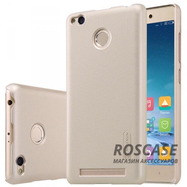Чехол Nillkin Matte для Xiaomi Redmi 3 Pro / Redmi 3s (+ пленка) (Золотой)Описание:производитель  -  бренд&amp;nbsp;Nillkin;совместим с Xiaomi Redmi 3 Pro / Redmi 3s;материал  -  пластик;форма  -  накладка.&amp;nbsp;Особенности:в наличии все функциональные вырезы;рельефная поверхность;тонкий дизайн не увеличивает габариты;пленка в комплекте;защита от механических повреждений;на чехле не видны отпечатки пальцев.<br><br>Тип: Чехол<br>Бренд: Nillkin<br>Материал: Поликарбонат