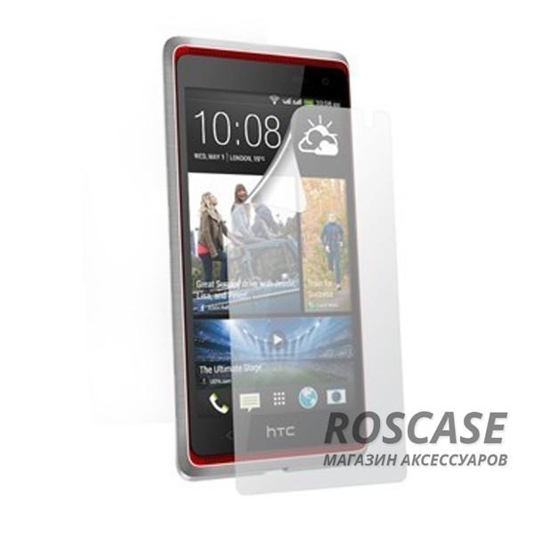 Защитная пленка Ultra Screen Protector для HTC Desire 600 (Прозрачная)<br><br>Тип: Защитная пленка<br>Бренд: Epik