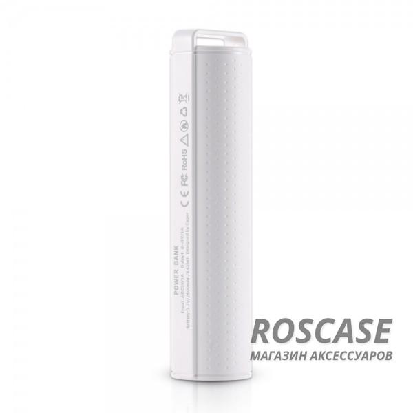 Дополнительный внешний аккумулятор Cager (Пластиковый Цилиндр) (2600mAh) (Белый)Описание:производитель  -  Cager;совместимость  -  универсальная (смартфон, плеер, планшет и др.);материал  -  пластик;тип  -  внешний аккумулятор.&amp;nbsp;Особенности:емкость  -  2600 mAh;вход/выход  - &amp;nbsp;DC 5.0В;компактный;индикатор заряда;размеры - 99*24*23 мм;сделан в форме цилиндра;в комплекте USB кабель.<br><br>Тип: Внешний аккумулятор<br>Бренд: Epik