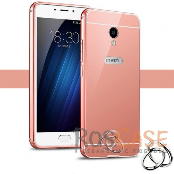Защитный металлический бампер с зеркальной вставкой для Meizu M5 Note (Розовый)Описание:разработан для Meizu M5 Note;материалы - металл, акрил;тип - бампер с задней панелью.<br><br>Тип: Чехол<br>Бренд: Epik<br>Материал: Металл